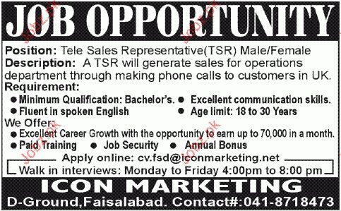 Tele Sales Representative TSR jobs 2017 Jobs Pakistan Jobz.pk