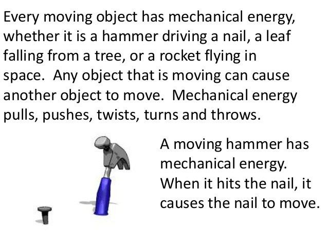 Forms of energy (upper elem/middle) (teach)