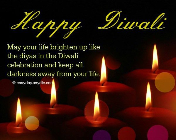 Best Diwali Wishes Messages, Diwali Greetings and SMS - Easyday