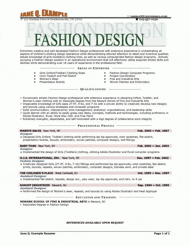 fashion internship resume sample