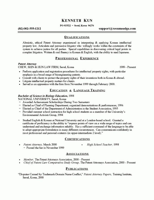 Litigation Paralegal Resume Template - http://www.resumecareer ...