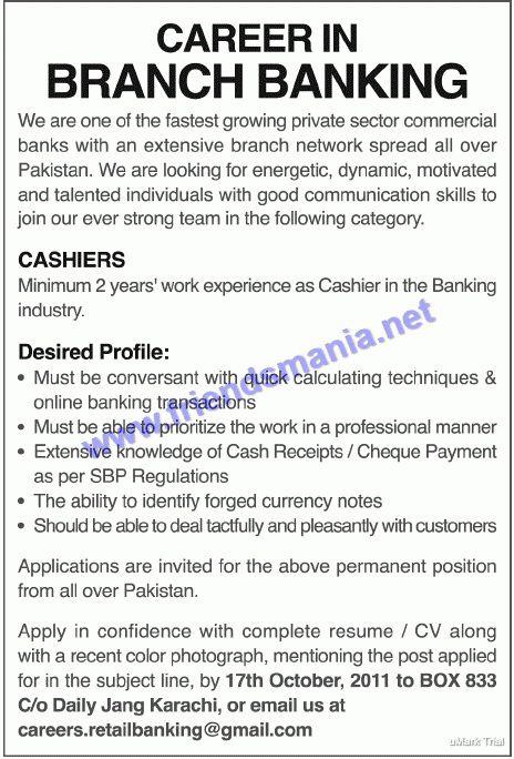 cashier resume example cashier resume objective cashier job resume ...