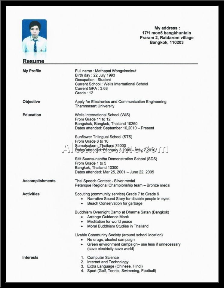 High School Student Resume Template No Experience. Sample Resume ...