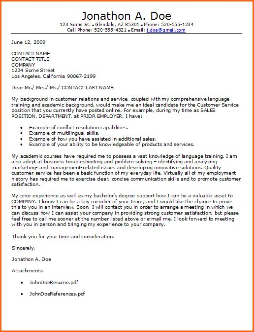 Customer Service Consultant Cover Letter