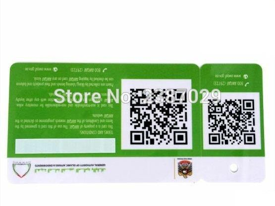 Compare Prices on Barcode Membership Cards- Online Shopping/Buy ...