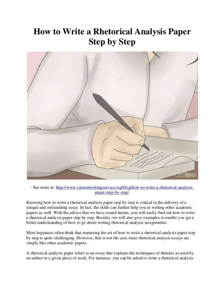 How to write a rhetorical analysis paper step by step