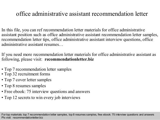 Office administrative assistant recommendation letter