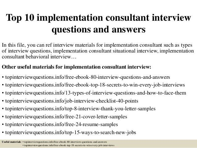 are you looking for a software implementation consultant ...