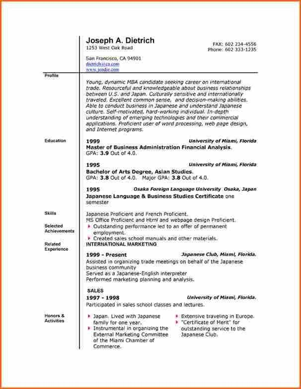 28+ [ Resume Template For Microsoft Word 2007 ] | Free Microsoft ...