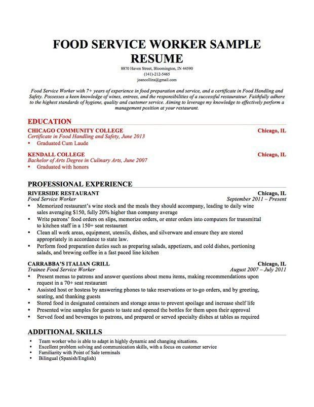 Professional Resume Recent Education food service worker sample ...