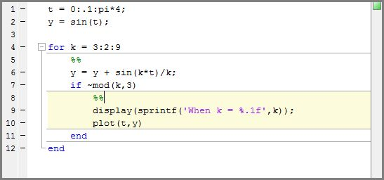 Run Code Sections - MATLAB & Simulink