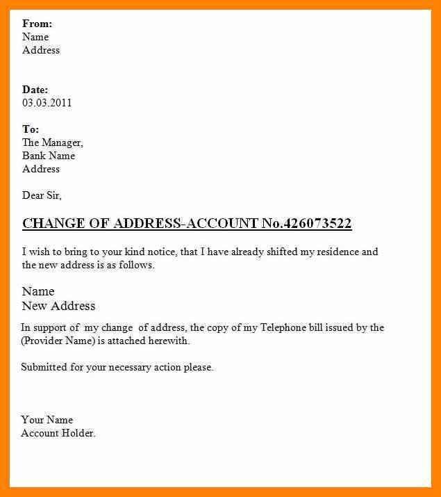 Address Change Template, 7+ property transfer letter template - 7+ ...