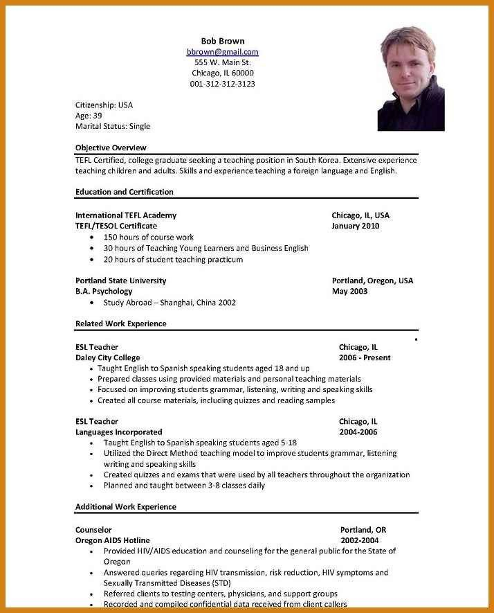 Latest Format For Resume. Good Resume Sample For Experienced 3 ...