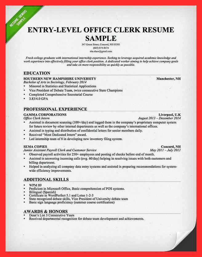 Office Clerk Resume Entry Level Sample