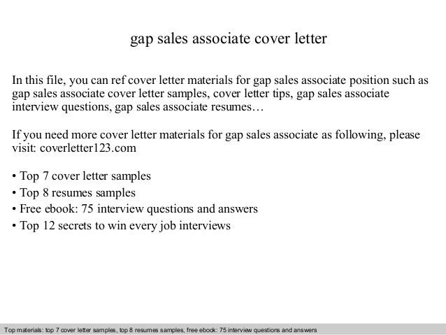cover letter for a sales job