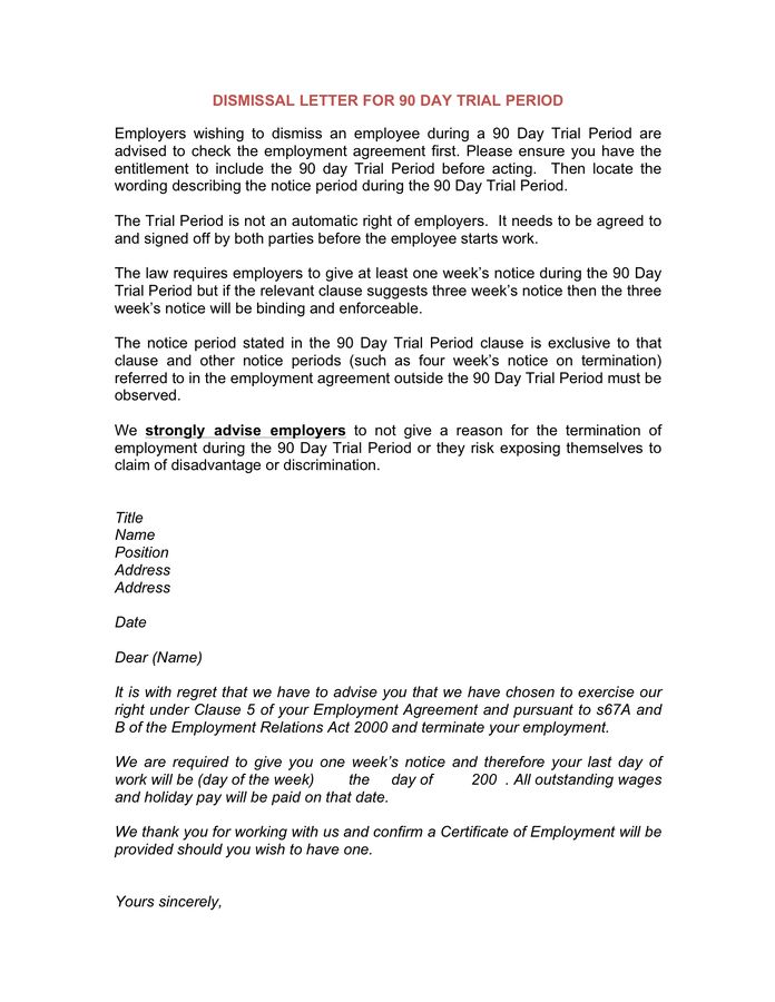 Dismissal letter for 90 day trial period in Word and Pdf formats