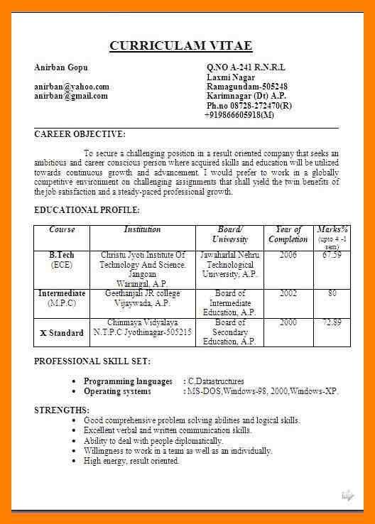 3+ biodata format for teaching job | emt resume