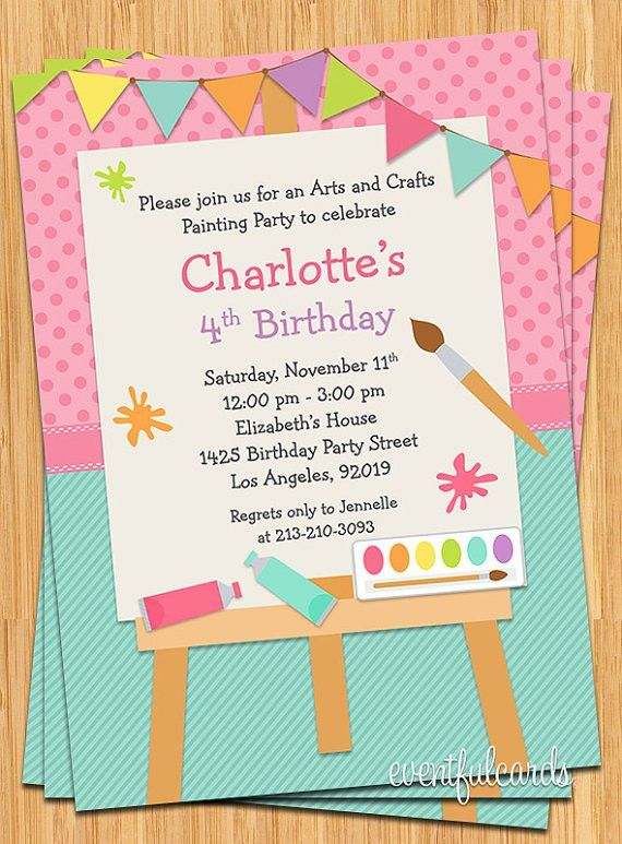 Art Birthday Party Invitations | THERUNTIME.COM