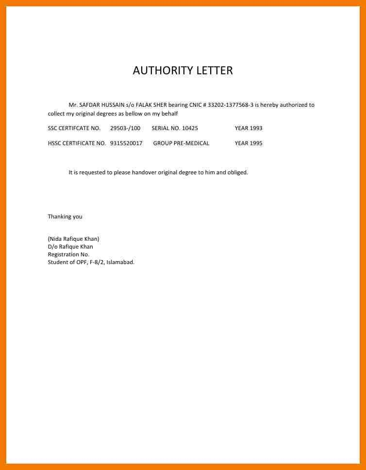 4+ authorization letter to receive documents | mailroom clerk
