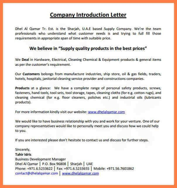 7+ sample introduction letter for company profile | Company Letterhead
