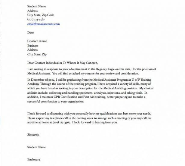 Letter Formats: 2016 Office Assistant Cover Letter Example Office ...