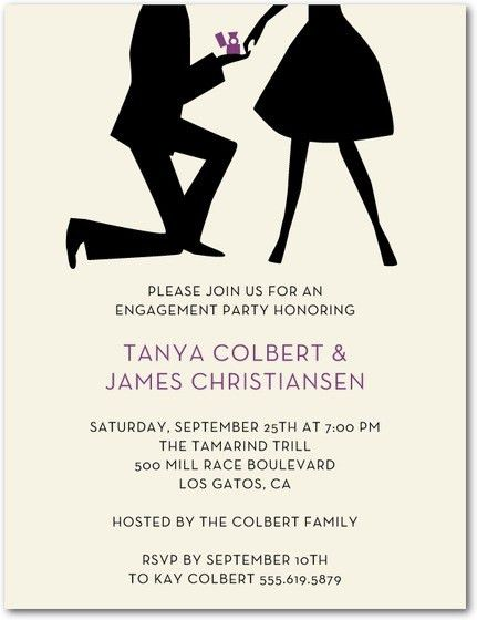 Engagement Party Invitation | THERUNTIME.COM