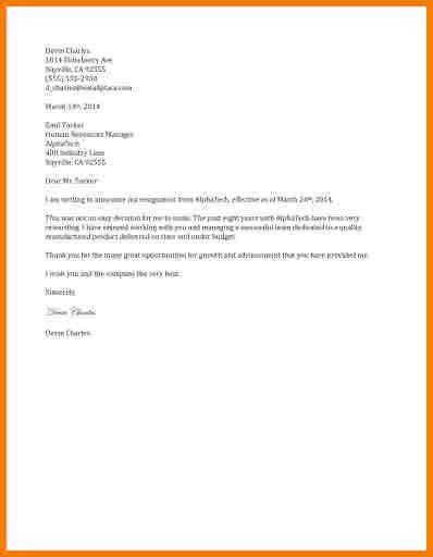 5+ example of two weeks notice | resume reference