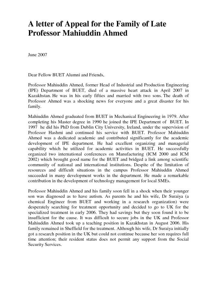 edd appeal letter sample | Docoments Ojazlink