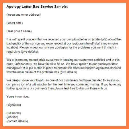apology letter to customer