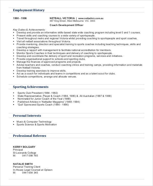 personal trainer resume example 5 free samples examples format - Personal Interests On Resume Examples