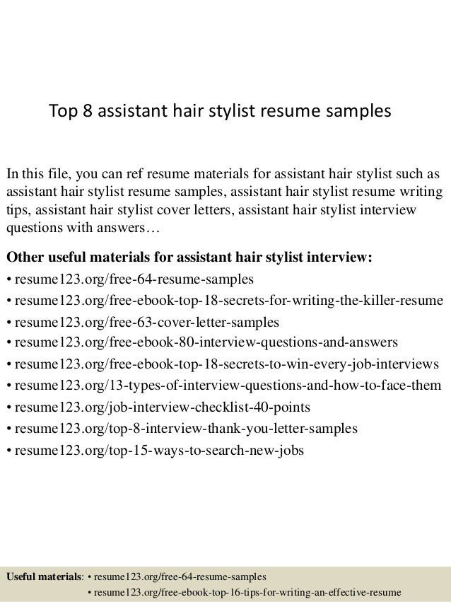 hair stylist cover letter examples best salon hair stylist cover