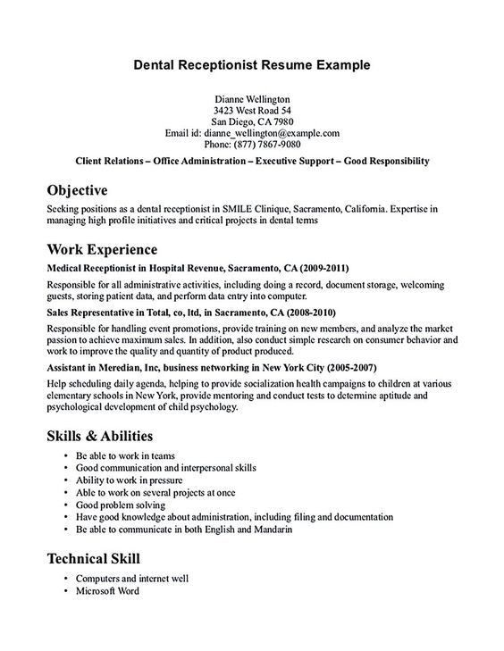 9 Resume Templates Teens | Sample Resumes | Sample Resumes ...