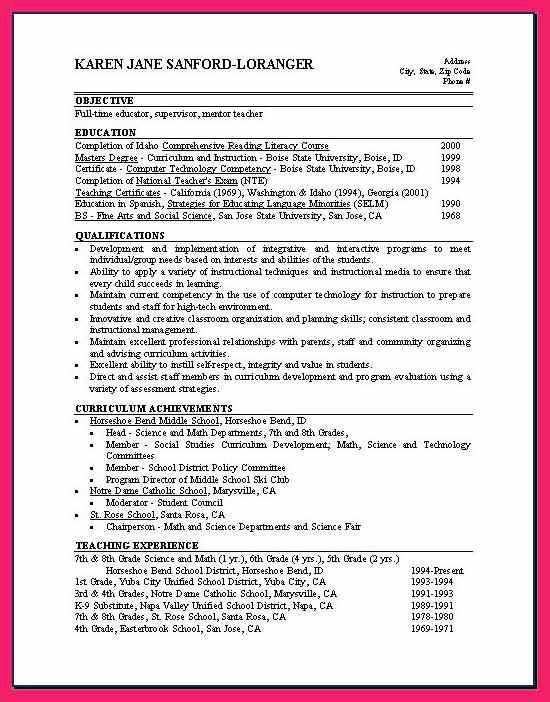 Resume Customer Service Skills And Abilities. resume examples ...