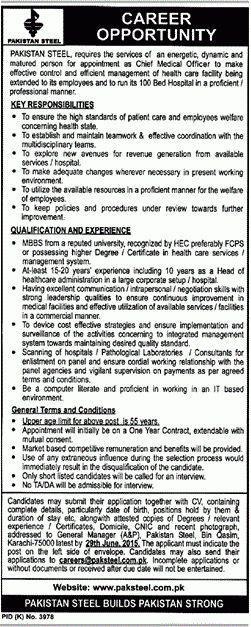 Pakistan Steel Mills Jobs Latest 2017