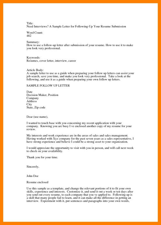 8+ follow up email after resume | resign latter