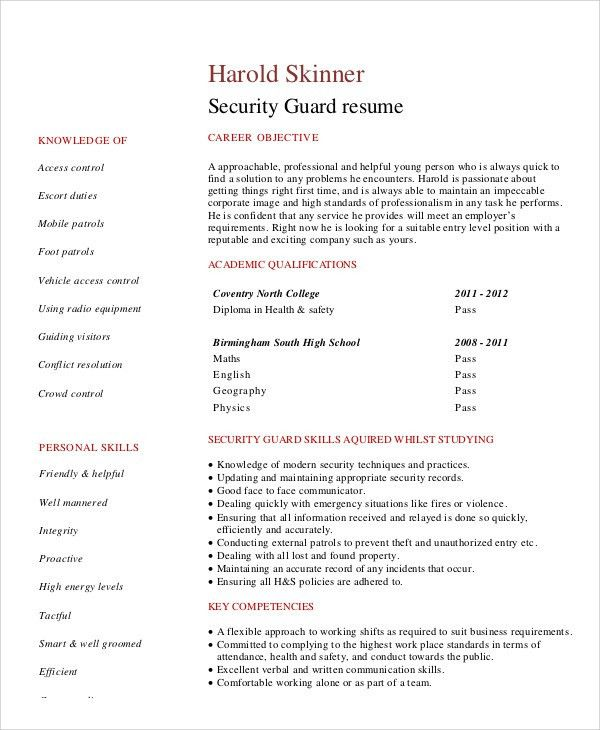 Guard objective resume security