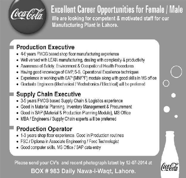 Production Operator Job in Coca Cola Company Job, Production ...