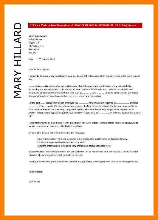 6+ office manager cover letter | authorize letter