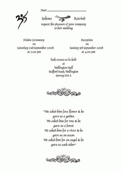 hindu wedding card wording