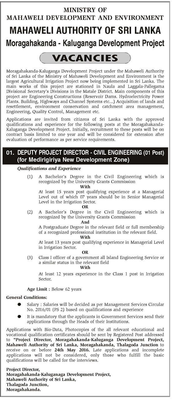 Deputy Project Director (Civil Engineering) – Mahaweli Authority ...