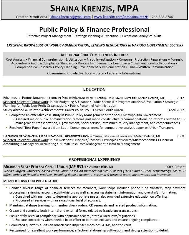 public policy cover letter