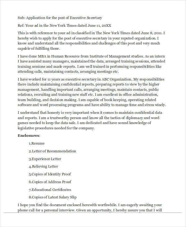 Job Application Letters For Executive - 10+ Free Word, PDF Format ...