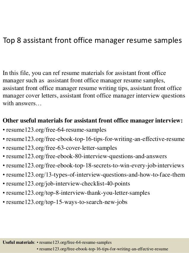 top 8 assistant front office manager resume samples - Office Manager Resume Example