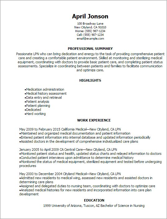 lvn resume sample