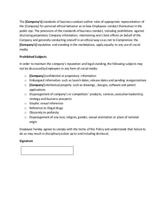 Company Social Media Policy Template by Gregg Towsley