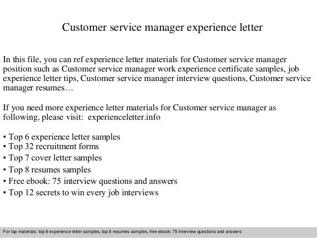 customer-service-manager-experience-letter-1-638.jpg?cb=1409832364