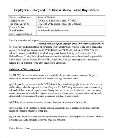 Sample Employment Request Form - 9+ Examples in PDF