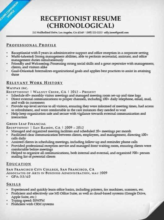 Receptionist Resume Sample | Resume Companion