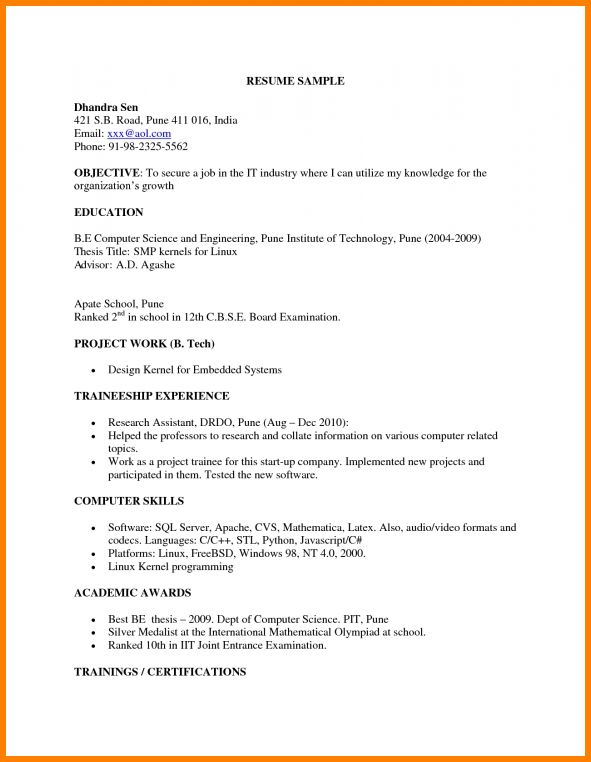 Email My Resume Sample. classic 1 resume templates to impress any ...
