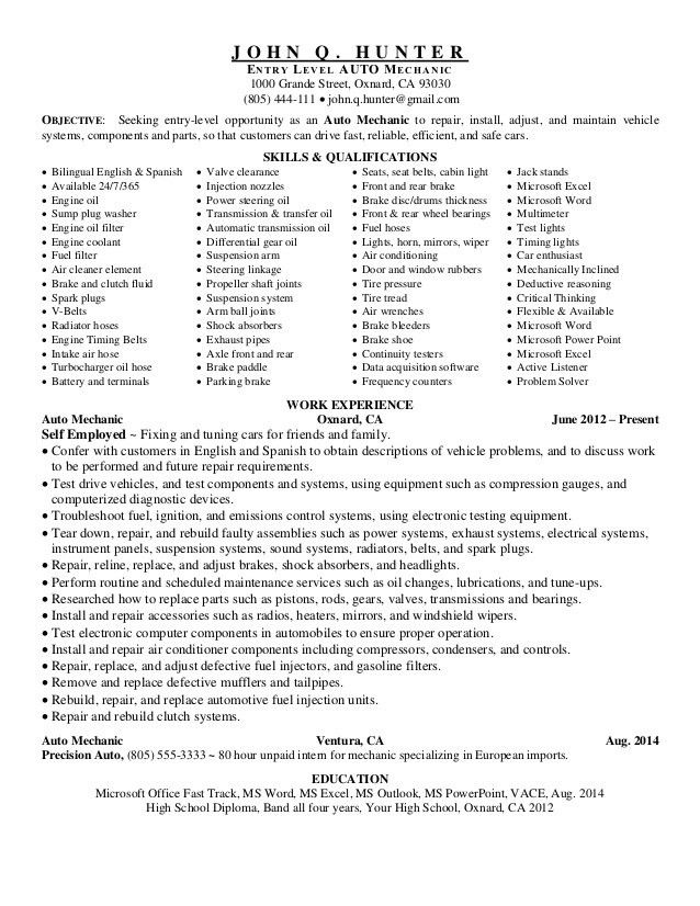 field technician resume installation and repair job description ...